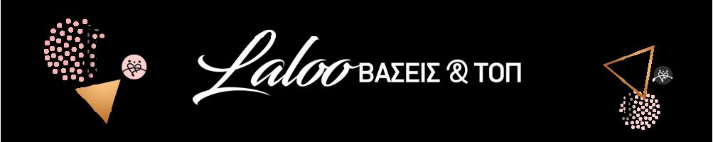 Βάσεις & Top Coat για ημιμόνιμο   Laloo Cosmetics