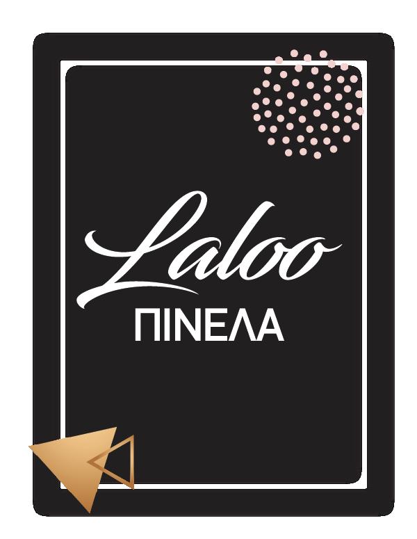 Πινέλα Laloo