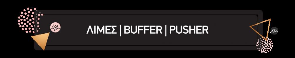 Λίμες-Buffer-Pusher