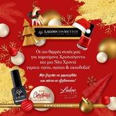 Merry X-mas everyone 🎅🎄  #laloo #xmas2020 #love #laloocosmetics